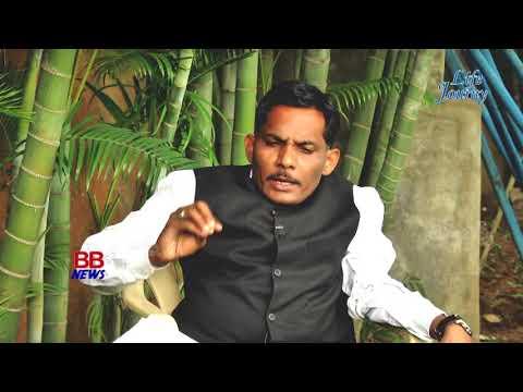 SC/ST Confederation Vice President Prakash Rathod Full Interview//BB NEWS