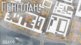 генплан за 10 минут  Оформление генплана района в Photoshop