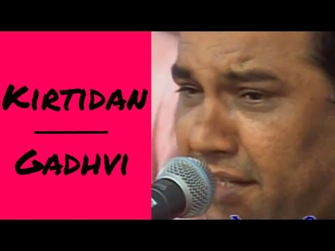 kirtidan gadhvi latest dayro - કિર્તીદાન ગઢવી  mp3 video song download