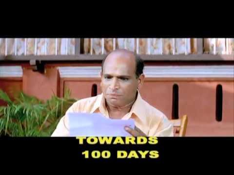 Oriyardori Asal - Tulu movie Comedy - Trailer 1