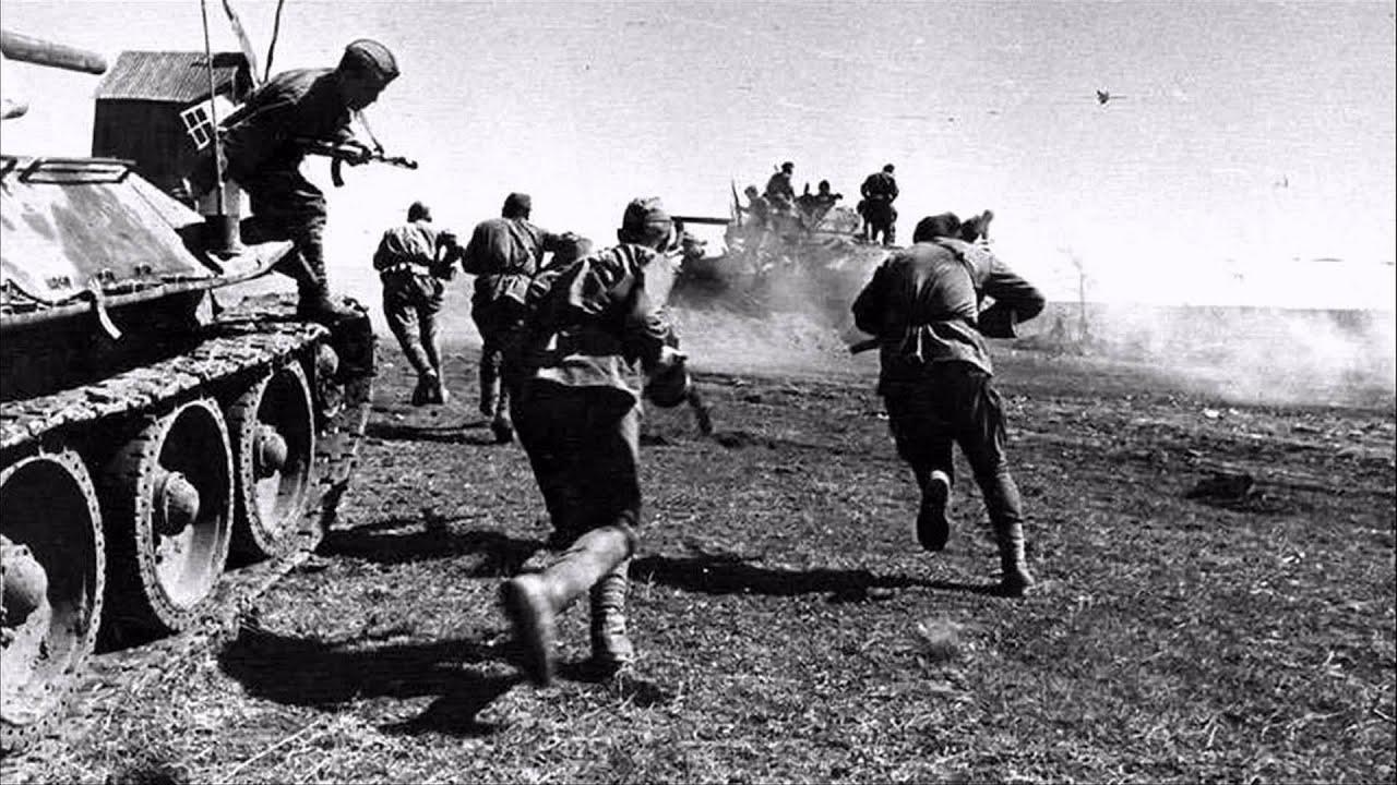 Великая Отечественная Война 1941-1945 годов - YouTube