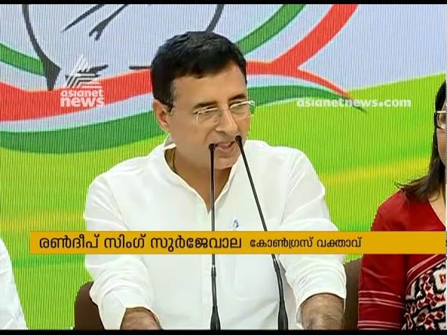 Lok sabha election 2019 : Randeep Surjewala PRESS MEET 25 MAR 2019