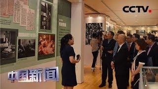[中国新闻] 弘扬爱国爱澳精神 澳门举行大型图片展 | CCTV中文国际