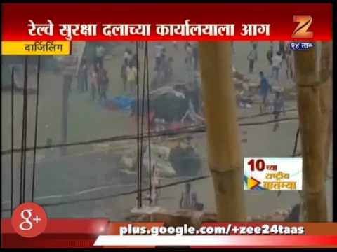 Darjeeling Gorkha land protest