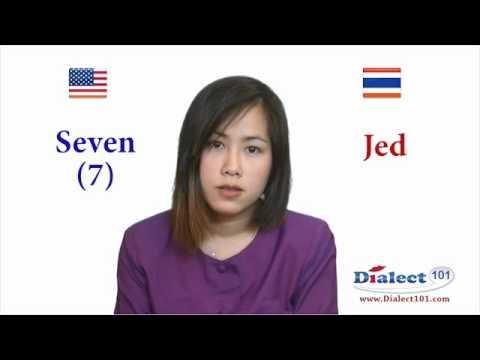 How to speak Thai - Numbers