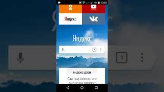 Как скачать музыку из VK на Android бесплатно