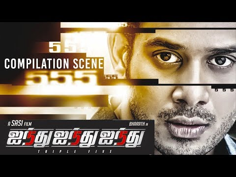 555 - Tamil Movie   Compilation Scene   Bharath   Chandini Sreedharan   2013