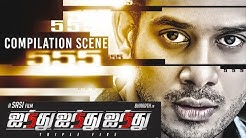 555 - Tamil Movie | Compilation Scene | Bharath | Chandini Sreedharan | 2013