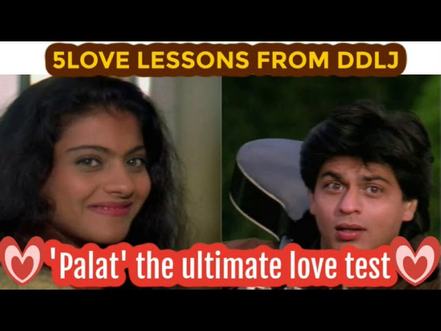 LOVE Lessons from DDLJ Raj and Simran at DDLJ 25 years celebration
