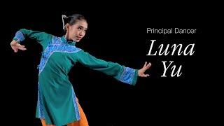 Meet Shen Yun Principal Dancer Luna Yu