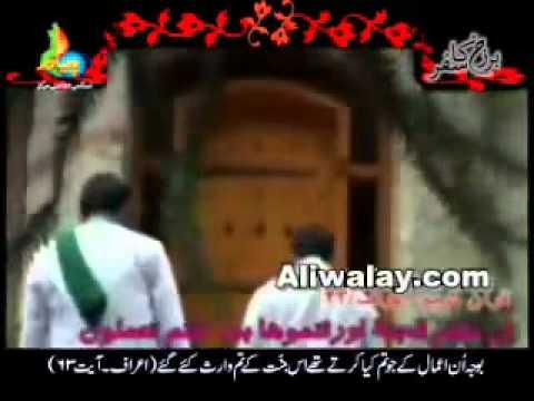 maut ka manzar book in urdu free download