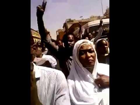 Khartoum demo 16 Jan 2018