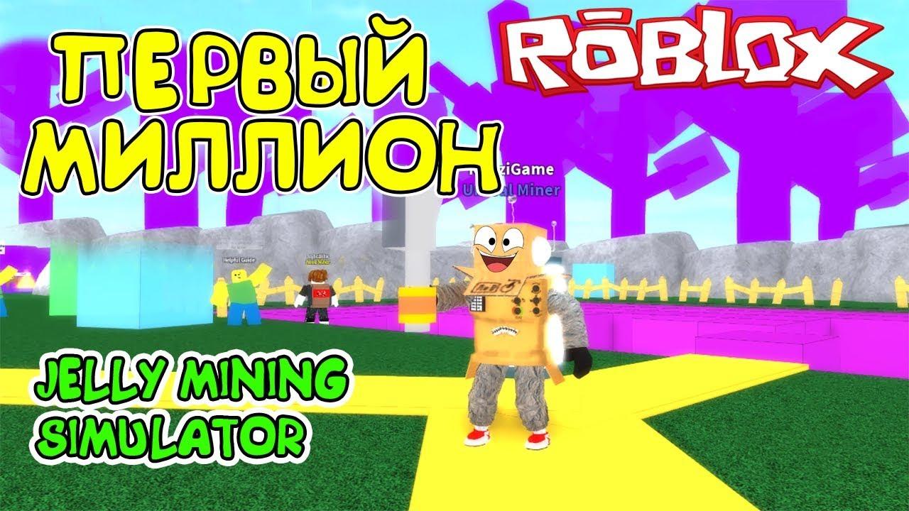 Играть онлайн автоматы обезьянки