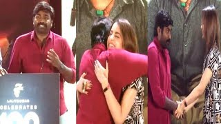 96 climax performed on stage by Vijaysethupathy and Trisha  | Parthiban speech |