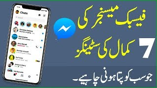 7 Facebook Messenger Important Features 2019👍