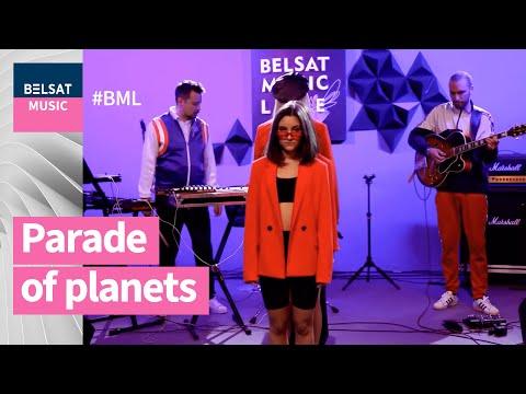 Parade of Planets. Франкамоўная поп-сенсацыя з Беларусі