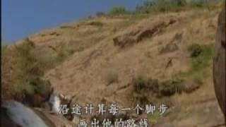 Repeat youtube video 消失的西藏歷史1-英國間諜測量法.flv