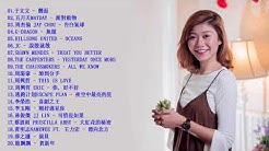 Priscilla Abby 蔡恩雨的歌曲列表 (最受歡迎的歌曲) 名人在互聯網上 - 蔡恩雨