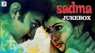 Sadma - Jukebox | Sridevi | Kamal Hassan | Ilaiyaraaja | Gulzar