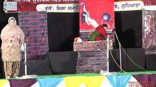 Neun Jarh Punjabi Play Darama