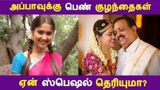 அப்பாவுக்கு பெண் குழந்தைகள் ஏன் ஸ்பெஷல் தெரியுமா? | Tamil Parenting | Seithigal | Latest News