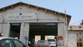 توفير 200 دولار على جيبة النازح السوري في لبنان هل تنهي الهاجس الأمني لديه ؟- هنا سوريا