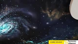 натяжные потолки звездное небо, потолки недорого(, 2017-06-26T13:50:26.000Z)