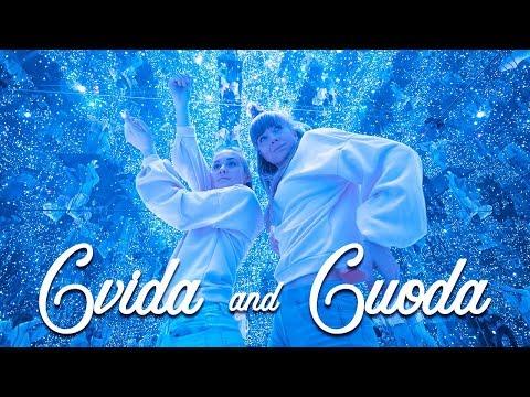 House dance choreo by Gvida   Jazztronik - Samurai (Yukihiro Fukutomi Remix)