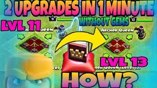 WOW😱ARCHER QUEEN Level 11 to 13 in 1 MINUTE 😁 | AQ 11 to 13 SECRET REVEALED | CLASH OF CLANS|