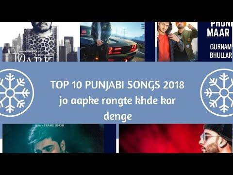 10 PUNJABI SONGS THAT MAKES YOU CRAZY| DOWNLOAD LINK IN DESCRIPTION