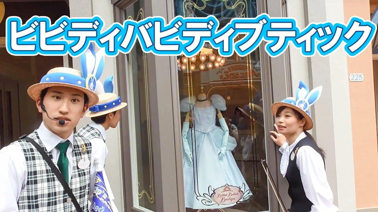 bce16f226cce40 ビビディバビディブティックのドレスもオトワさんに着て欲しいヒトコト ...