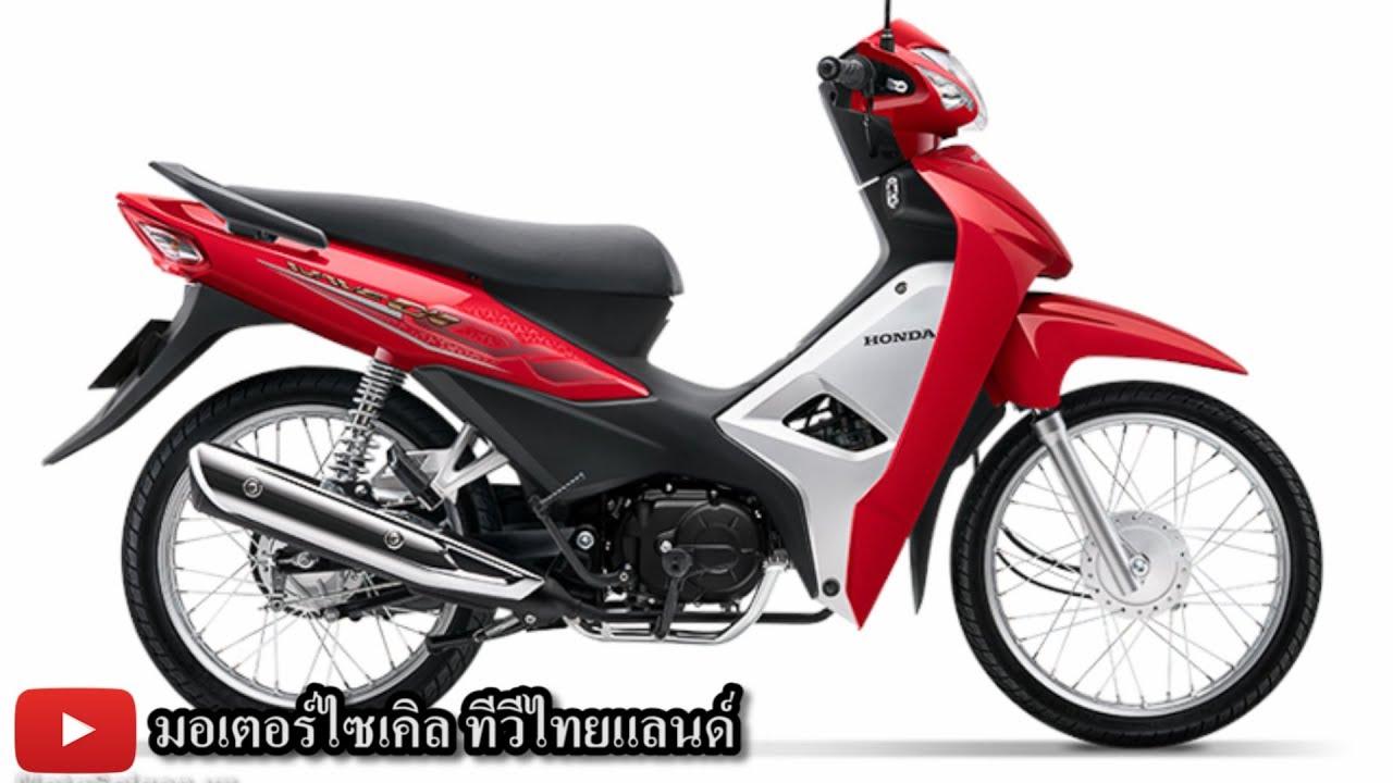 Honda  U0e40 U0e1b U0e34 U0e14 U0e23 U0e16 U0e43 U0e2b U0e21 U0e48 3