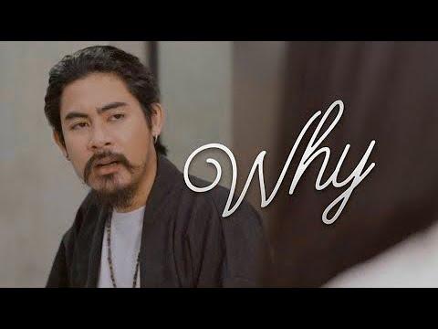 WHY? (ทำไม) - ARM OHANA & SAWAT Feat.ขงจื๊อ【Official MV】