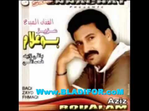 music mp3 cheb bou3lam