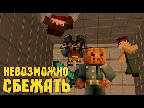 Копы и преступники в minecraft #1часть 1