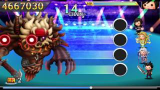Theatrhythm Final Fantasy: Curtain Call - real Emotion [Final Fantasy X-2]