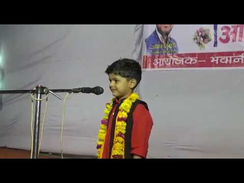 Kumar viswas se bhi acchi kavita
