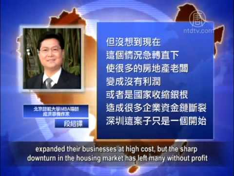 China's First Property Loan Default, 2015: Kaisa Group