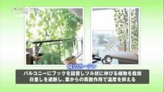 東宝住宅(株)の紹介.