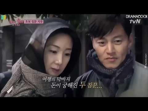 Choi ji woo & Lee seo jin [14]