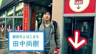【詳細】 劇団そとばこまち第113回本公演 『通天閣ブルース』 【作・演...