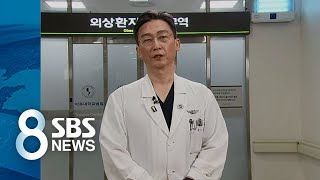 """이국종 """"환자가 길에서 죽지 않도록, 항공 전력 잘 이용해야"""" / SBS"""