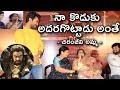 Chiranjeevi Mother On Sai Raa Narasimhareddy Teaser | Filmy monk