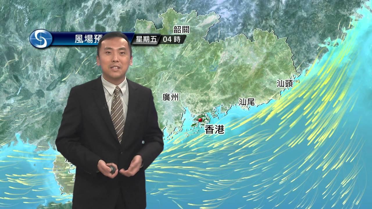 早晨天氣節目(04月28日上午7時) - 科學主任沈志泰 - YouTube