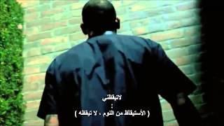 Chris Brown - Don&'t Wake Me Up مترجمه