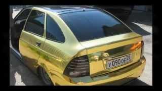 Vaz Priora  золотая зеркальная пленка ХРОМ  gold chrome 2