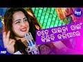 Tate Paiba Paain | Female Version | A New Romantic Song | Sriya Mishra | Sidharth Music