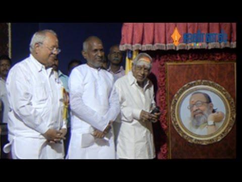 Kavinjar Vaali 83rd Birthday Celebrations | MS Viswanathan, Illayaraja, Vivek Speech