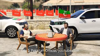 Gta 5 Pakistan | Micheal PTI meets Trevor | Surprise | Election Series  | ANP Mod | PTI Mod