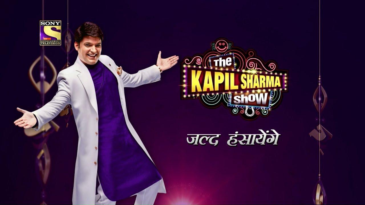 The Kapil Sharma Show - Jald Hasayenge | Coming Soon